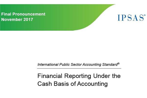 انتشار استاندارد تجدیدنظر شده در باره حسابداری با مبنای نقدی